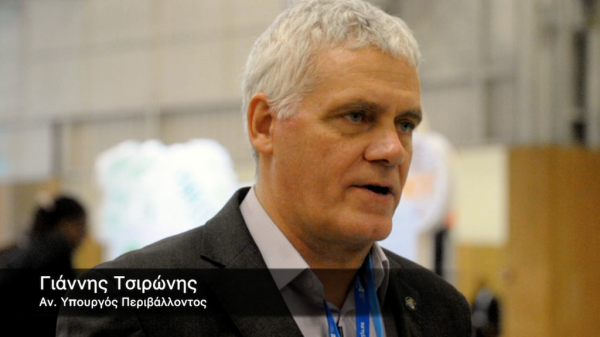 COP21: Αισιόδοξος για την επιτυχία των στόχων της κυβέρνησης, δηλώνει ο Τσιρώνης