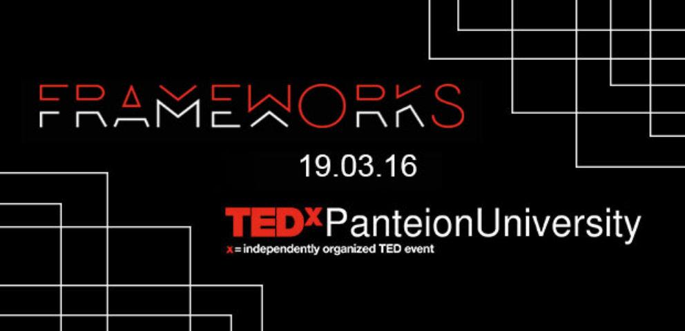 TEDxPanteionUni
